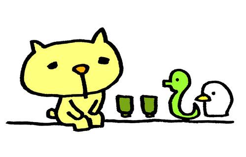 お茶飲み会