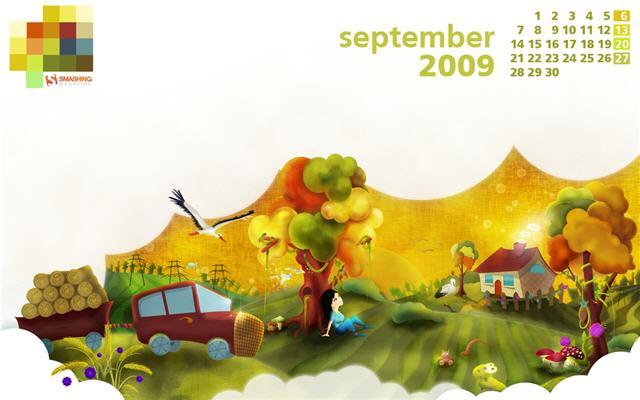2009년 9월 배경화면 달력