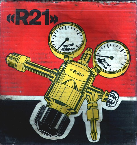 R21 Regulator