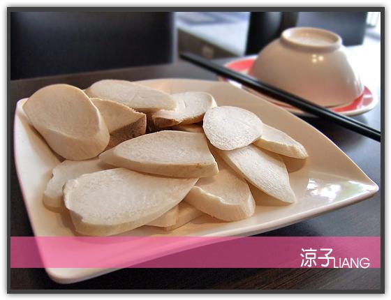 太和殿麻辣鍋09