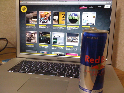 Red Bull can | Ultrasupernew