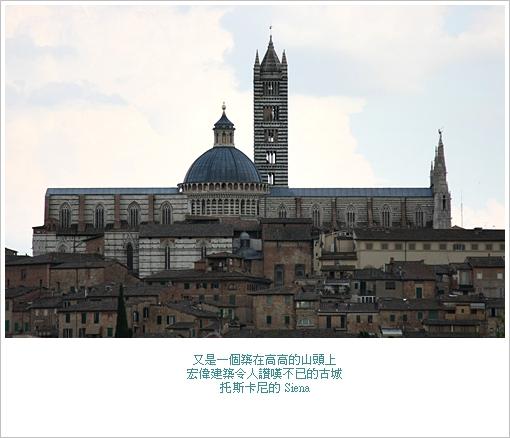 2010-08-12 23-21-03 Day5 S Gimignano_0273 f