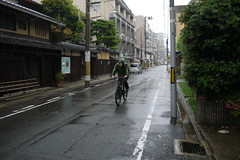 Rainy Day Cycling Kyoto