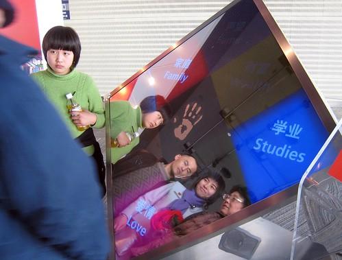 Chinese prophecy machine