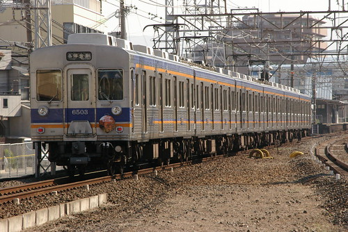 Nankai8200series in Shirasagi,Sakai,Osaka,Japan 2008/11/12