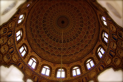 A Ceiling At al-Azhar Mosque, Cairo