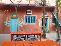 Ganpati Guest House  Varanasi India Garden (6) (chikuganpati) Tags: house guest ganpati