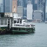 Star Ferry Kowloon thumbnail