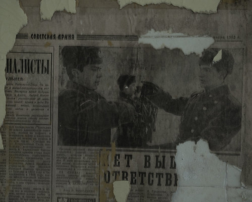 soviet wallpaper. One room that I happened upon used Russian newspapers for wallpaper.