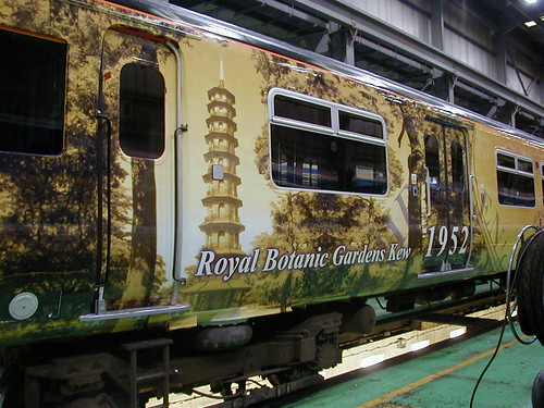 A branded train (UK)