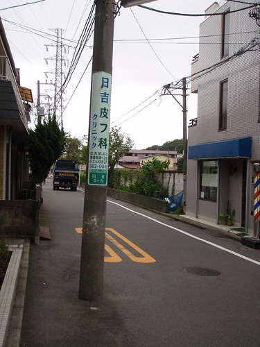 Poste de la luz en medio de la calle