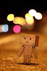 散步 (sⓘndy°) Tags: toy toys box explore sindy danbo revoltech danboard 紙箱人 阿楞 amazoncomjp