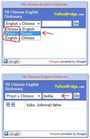 W3 YB CE dictionary
