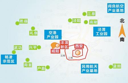 陕西拟在西安周边圈定十卫星城 2020年城市化水平达62%