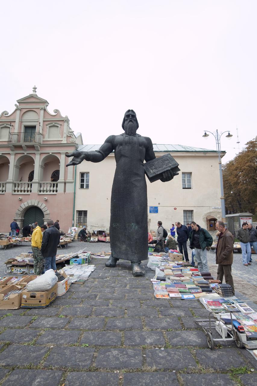 Львов. 10 октября 2009
