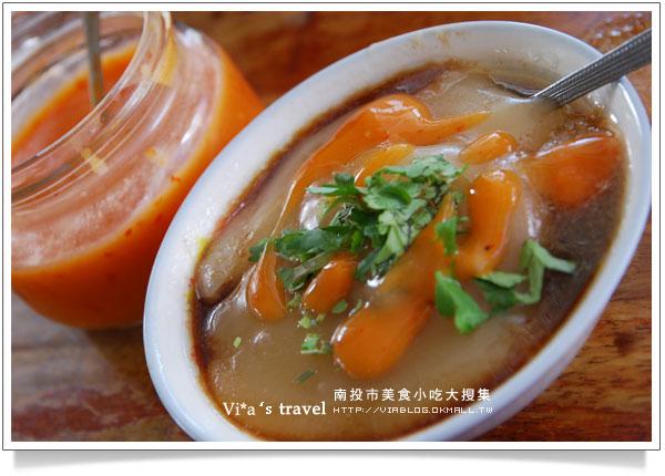 【南投美食小吃】南投市在地小吃~橋頭肉圓