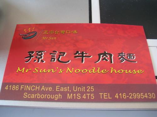 Mr Sun's Noodle House