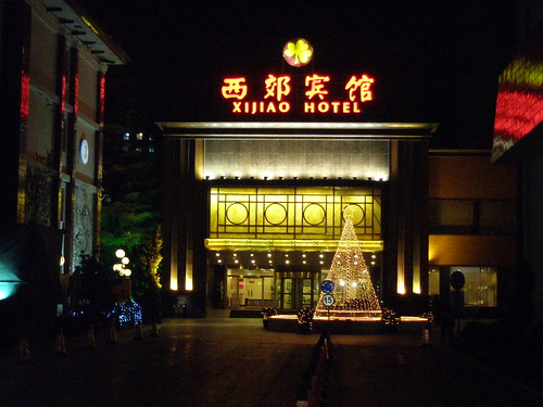 Xi Jiao Hotel, Beijing