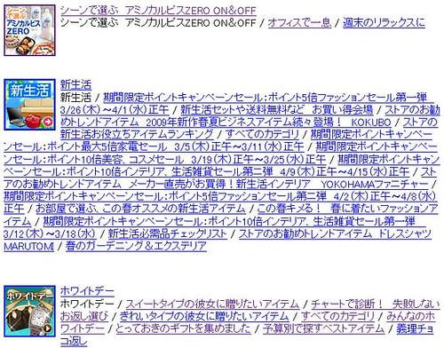 YAHOO!ショッピング販促API by you.