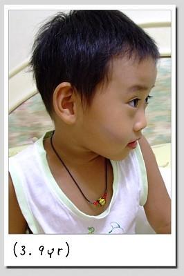 2009-08-05 黑青 -1.jpg