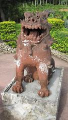 D10 (6) (Goose Studios) Tags: dog flower lion folklore okinawa mythology shishi shisa southeastbotanicalgardens shisaa canonpowershotd10
