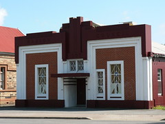 City of Marion former Council Chambers