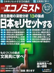 img-907130352-0001 のコピー