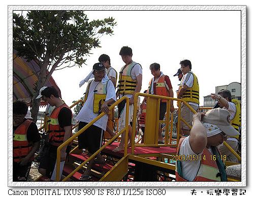 20090513-Dragon-Boa_Exerciset-04