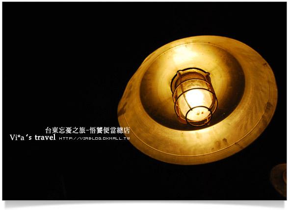 【台東美食】台東池上鄉~悟饕池上便當文化故事館21