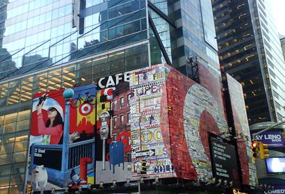 Target BillboardCharles Wilkin & Josh Goldstein