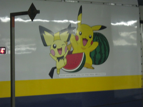 A summer travel-themed Pokemon train.