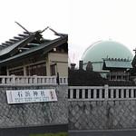 石浜神社とガスタンク shinto shrine and gas tank (parallel 3D) thumbnail