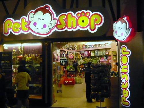 P1020294 Pet shop, Genting Highlands