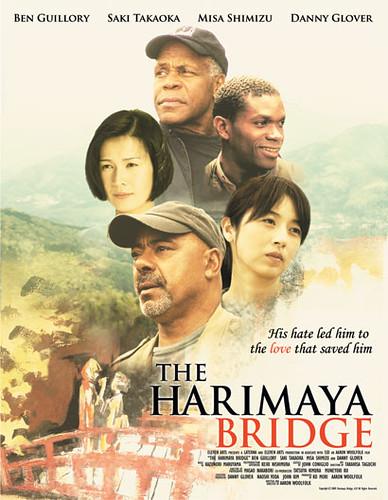 Harimaya flyer