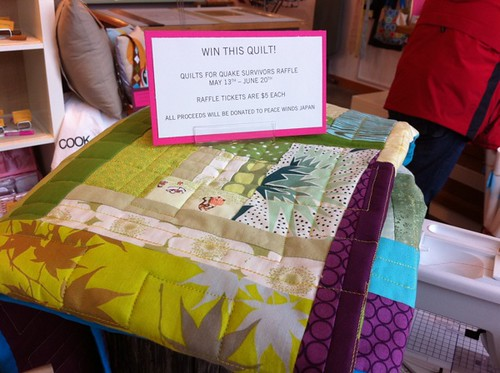 Raffle quilt for Mercy Corps!