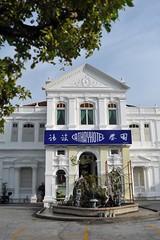 Penang 2009 - Cathay Hotel (6)