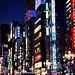 Shinjuku at Night par 2yay