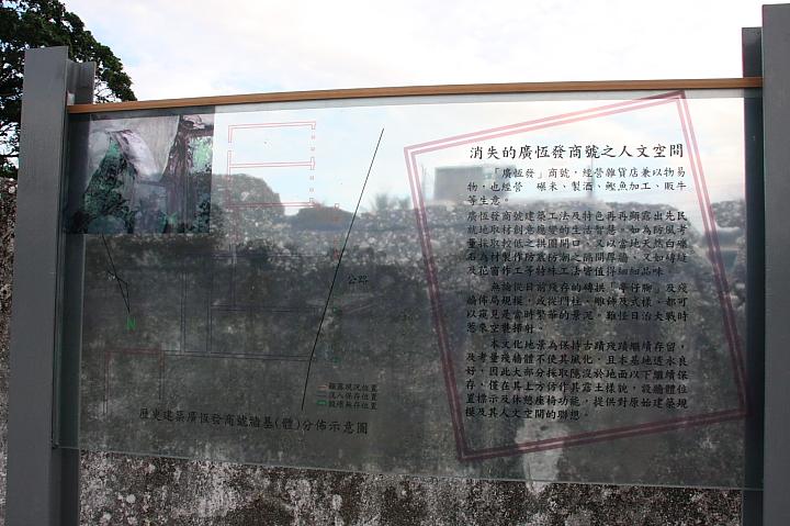 成廣澳文化地景015
