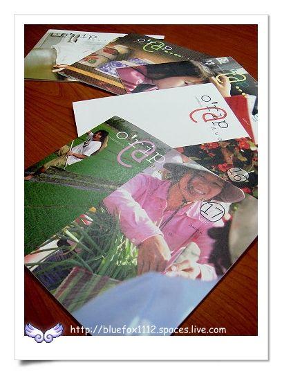 090703O'rip花蓮  在地生活誌03