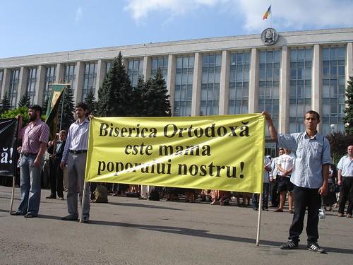 """Protestul Ortodox, plancarda """"Bierica Ortodoxă este mama poporului nostru!"""""""