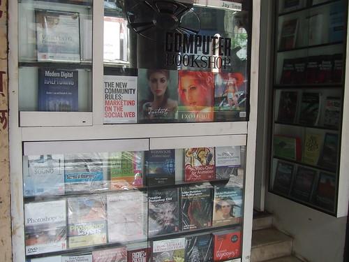 Mumbai Bookstore-computer_book