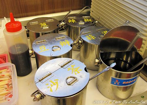 三峽台北大學國際街餐廳|三喜屋日式陶鍋拉麵