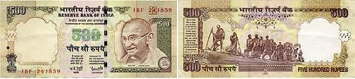 500 Rupee Gandhi