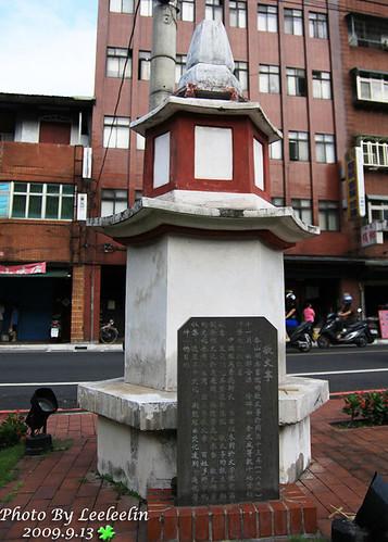明志書院|北臺首學|泰山古蹟