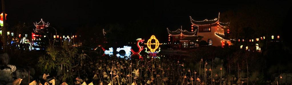 Lanternes chinoises - Jardin de Chine