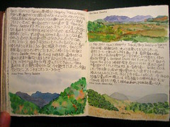 Pages from my Travel Journal: New Zealand (noriko.stardust) Tags: travel original newzealand color art water illustration watercolor painting notebook japanese drawing journal picture illustrations blogger watercolour southisland heaphytrack greatwalks perrysaddle goulanddowns saxonhut