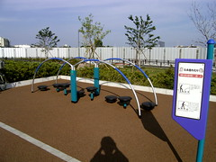 東立石公園、健康4。