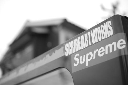 SAW x Supreme