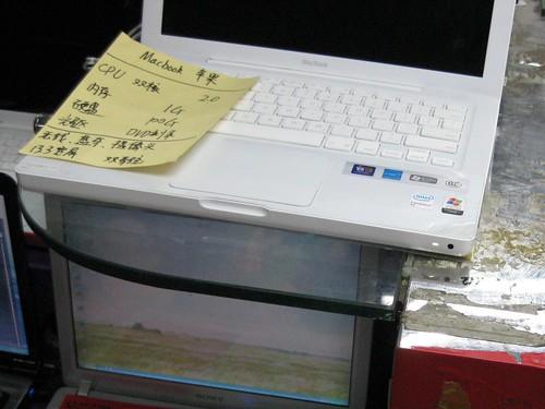MacBook?