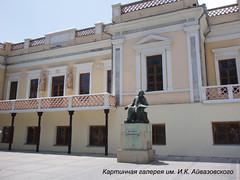 Feodosia_Kart galerea Aivazovskogo